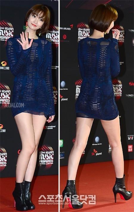 고준희 파랑 시스룩 드레스